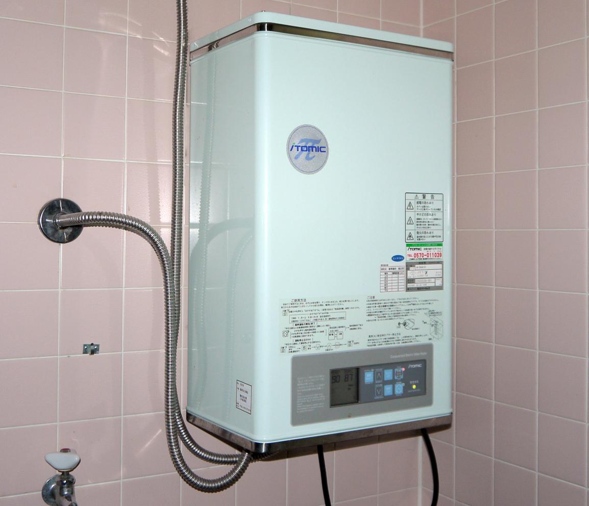 water heater inspectors birmingham al